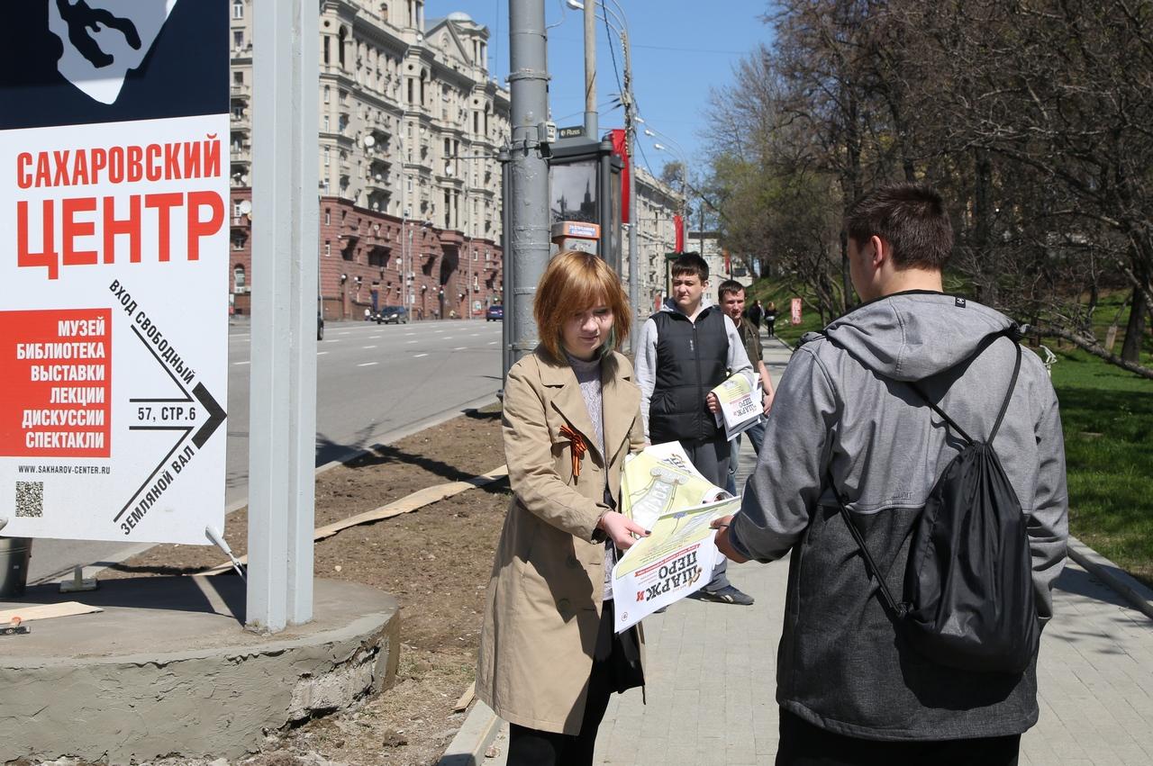 1 - 15 из промоутер раздача утренних газет около метро.