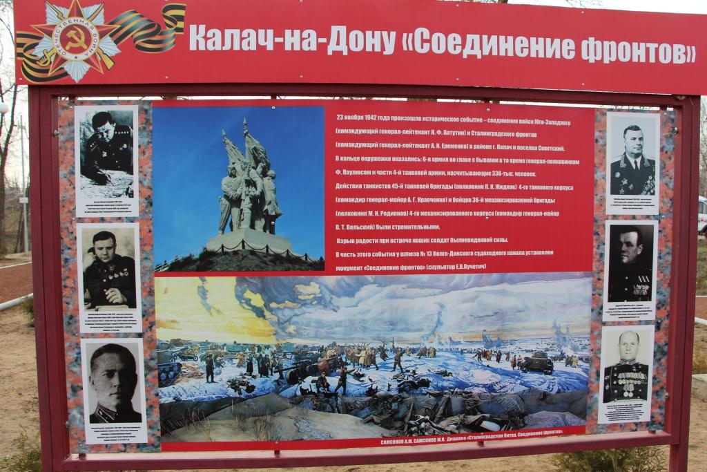 Туры в македонию фото