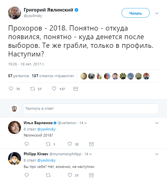 Либеральная тусовка грубым матом кроет свою недавнюю соратницу Собчак за ее намерение баллотироваться в президенты