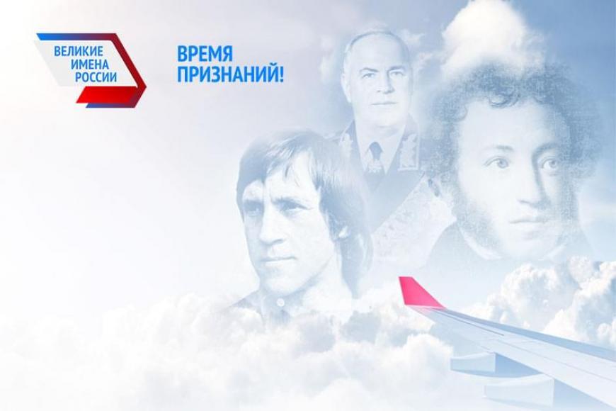 Русским  аэропортам выбрали имена Высоцкого, княгини Ольги иРериха