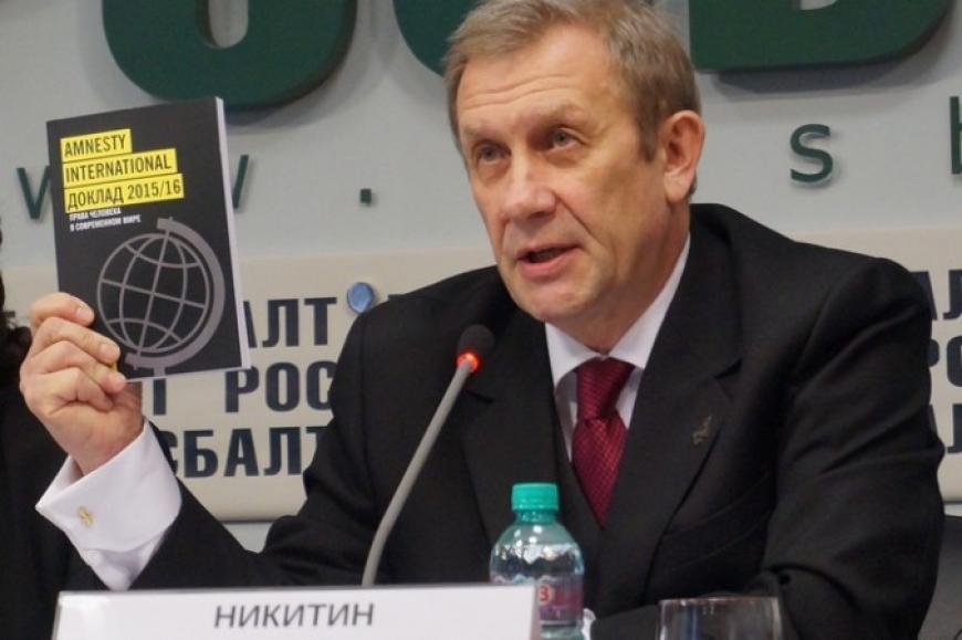 Amnesty International раскритиковала ситуацию справами человека в РФ