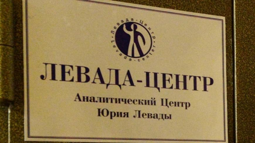 «Антимайдан» просит признать «Левада-центр» заграничным агентом