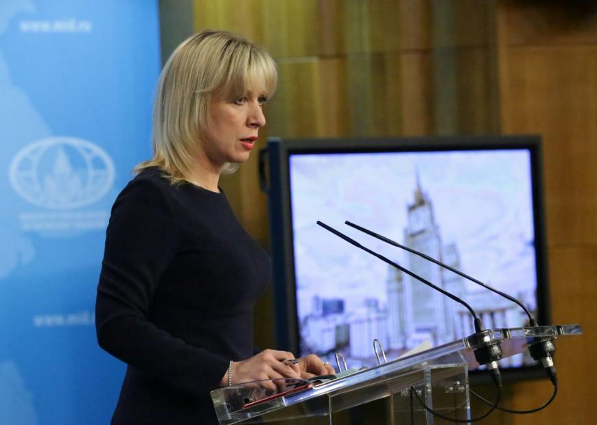 МИДРФ: предложенное  Путиным вооружение незатрагивается контрактом  оРСМД