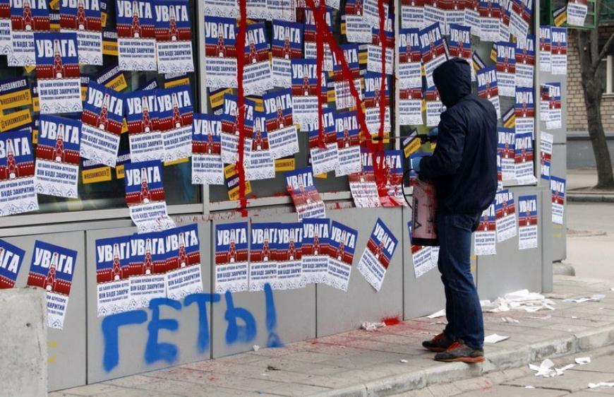 ВСумах активисты пикетировали русский банк