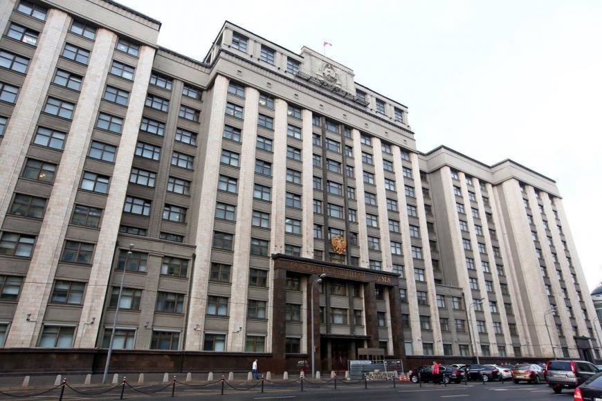 В ГД рассмотрят законопроект о регулировании деятельности СМИ-иноагентов в России
