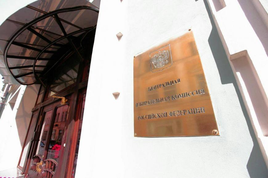 ВЦИК утвердили список документов для регистрации претендентов впрезиденты