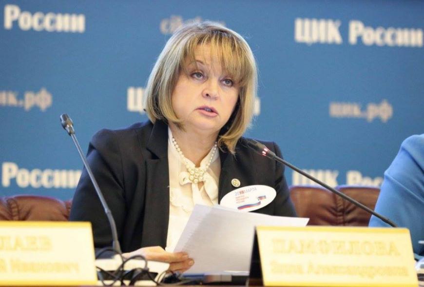 Навыборах лидера Российской Федерации неменее млн жителей проголосуют непоместу регистрации