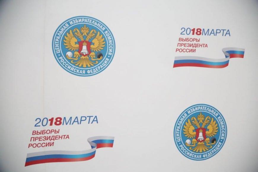 Вовремя президентских выборов будут работать волонтеры