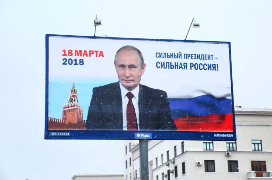 Практически 70 процентов респондентов ВЦИОМ готовы напрезидентских выборах голосовать за В.Путина