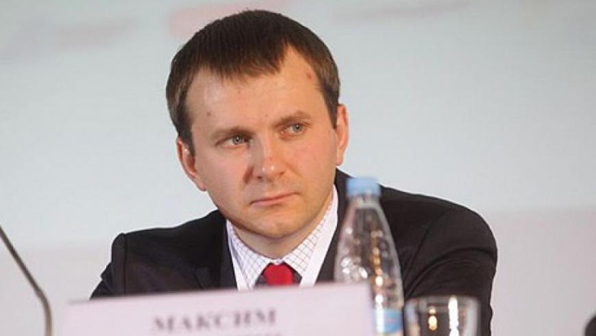 Силуанов: новый руководитель МЭР Орешкин— «классный макроэкономист»