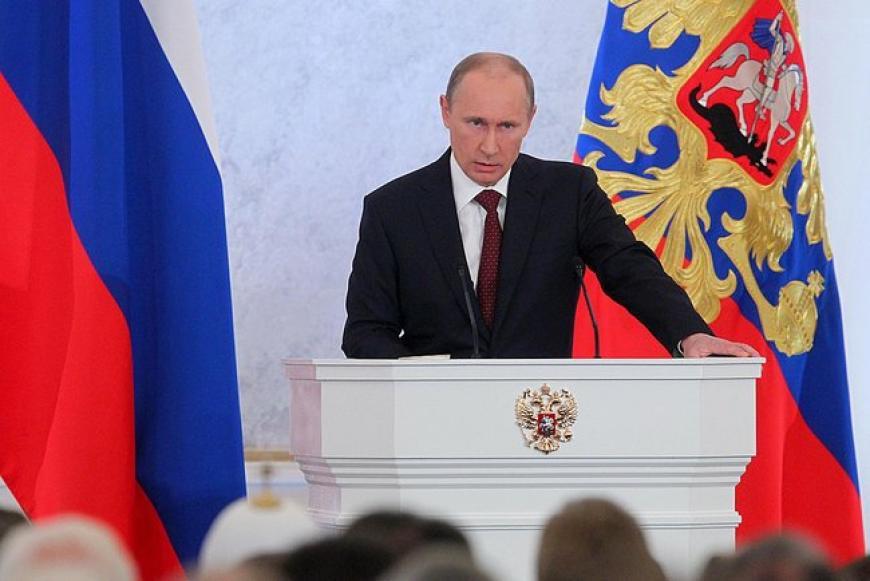Жители  РФ  объединились вокруг патриотических ценностей— Владимир Путин