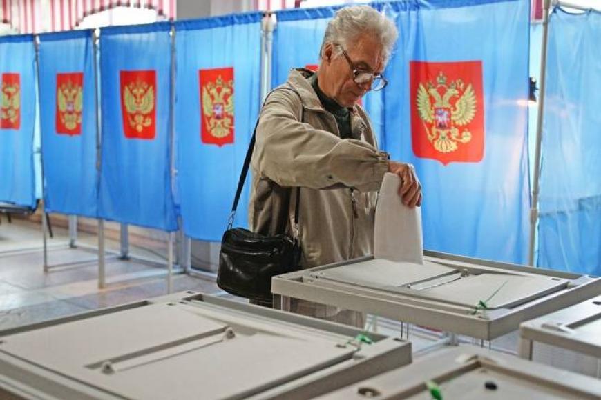 Единый день голосования начался в РФ