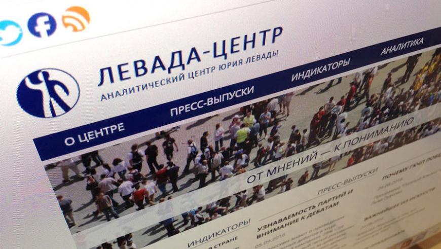 «Левада-центр» законно включен в список НКО-иноагентов