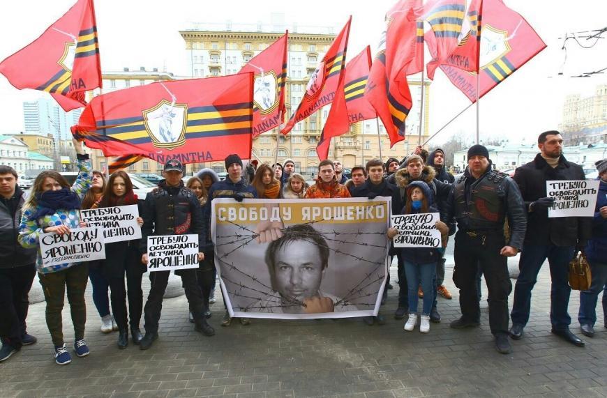 Дональд Трамп может вернуть Константина Ярошенко в Российскую Федерацию