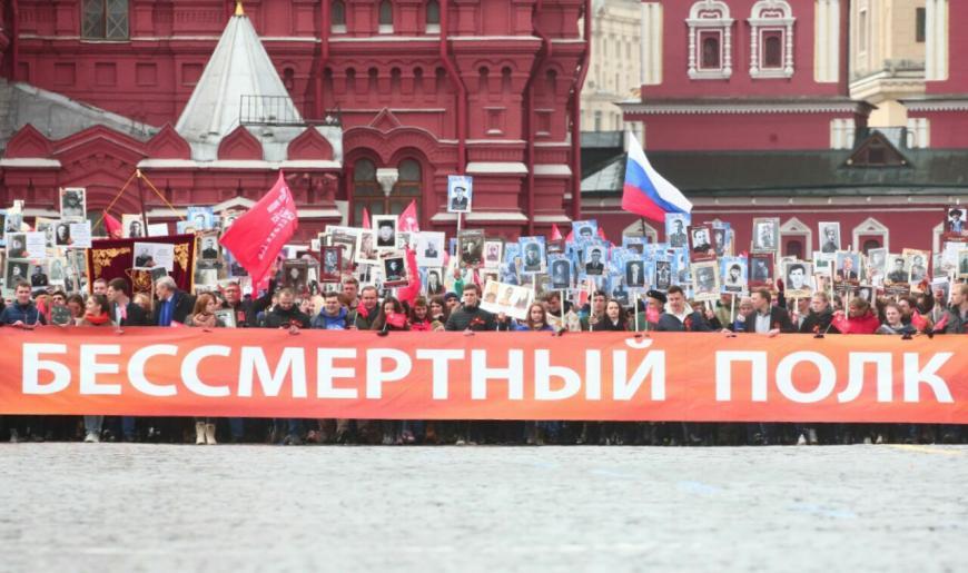 МВД: неменее 750 тыс. человек присоединились какции «Бессмертный полк» в столице России