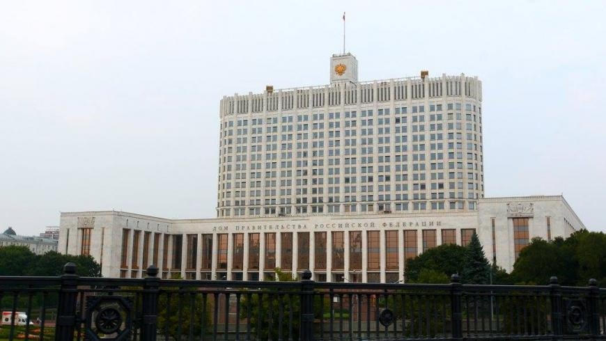 Больше трети граждан России негативно оценили работу уходящего руководства