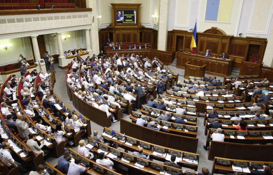 Украинские народные избранники собирают голоса завизовый режим сРоссией