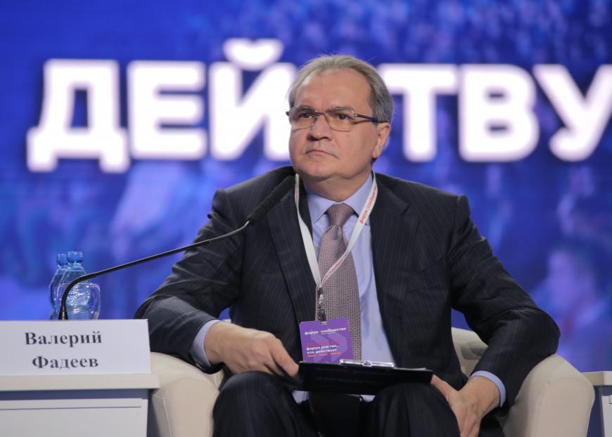 ОПподготовит 100 тысяч наблюдателей навыборах президента