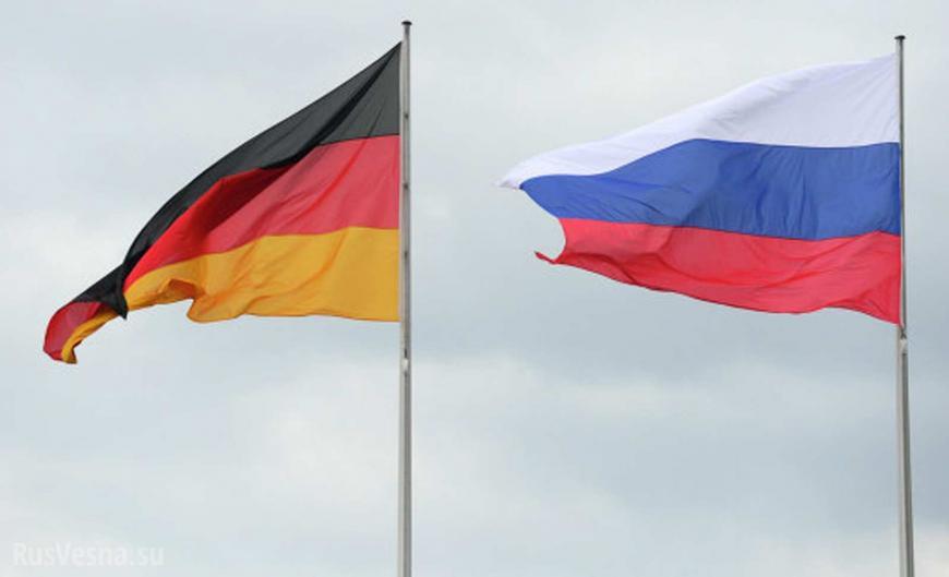 ВГермании создано коалиционное руководство
