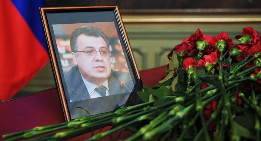 Отпевать убитого послаРФ Андрея Карлова будет патриарх Кирилл