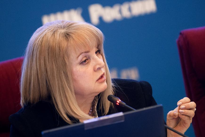 Памфилова пообещала сделать сайт ЦИКРФ доступнее