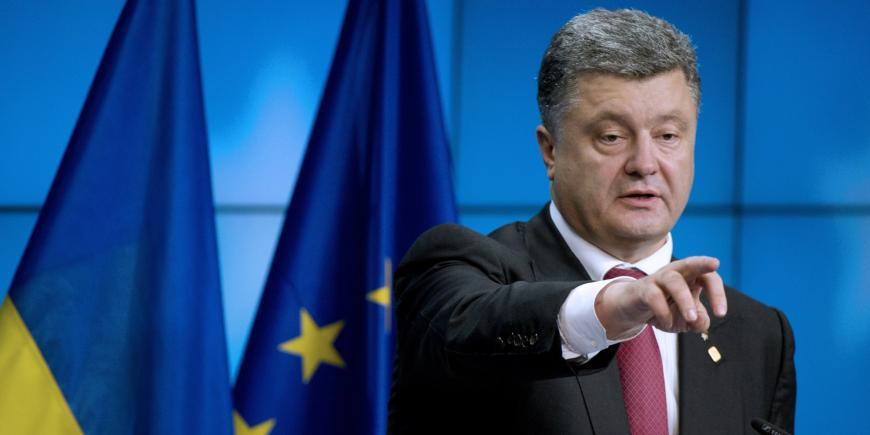 """На этой неделе в Совете ЕС не будут обсуждать безвизовый режим для Украины: """"Решение не ожидается"""" - Цензор.НЕТ 8384"""