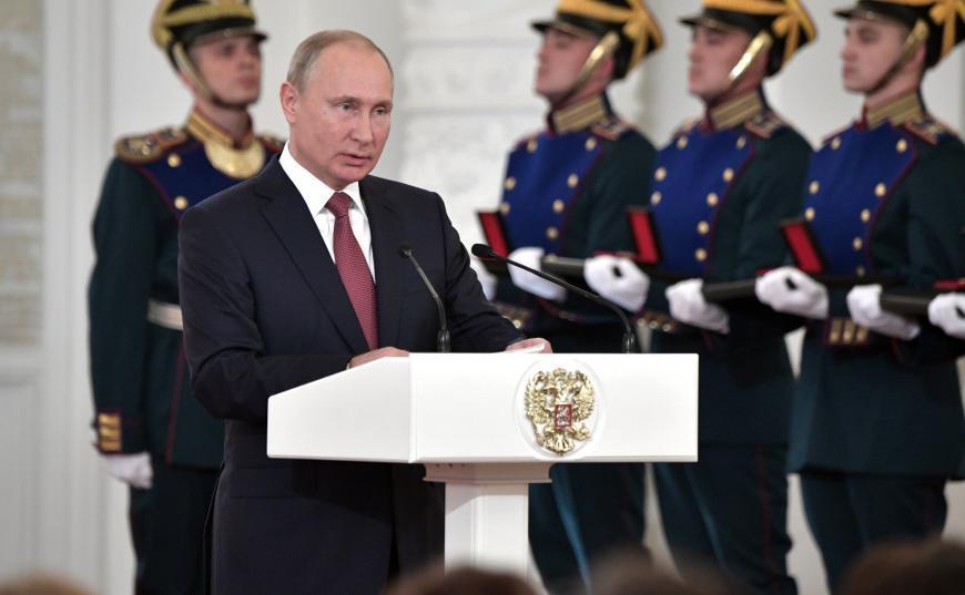 ВИталии В.Путина считают «лидером будущего»