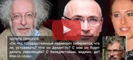 Embedded thumbnail for Обзор мнений. 29.01.2016