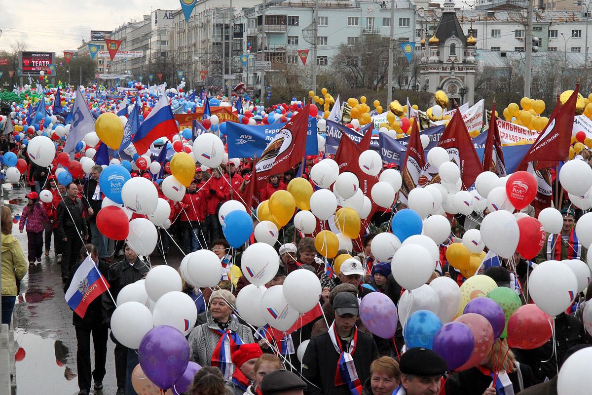День детства когда отмечается в россии в 2018