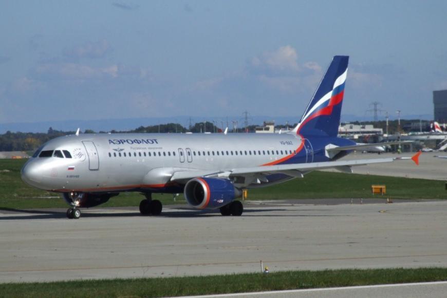 Между Россией и Украиной прервано авиасообщение